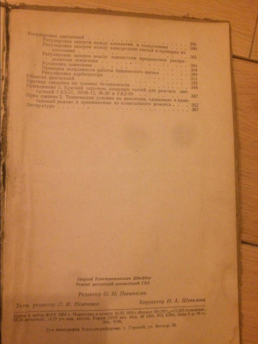 11B13342-70DD-49CE-BB55-CDF2F00FDA67.jpeg