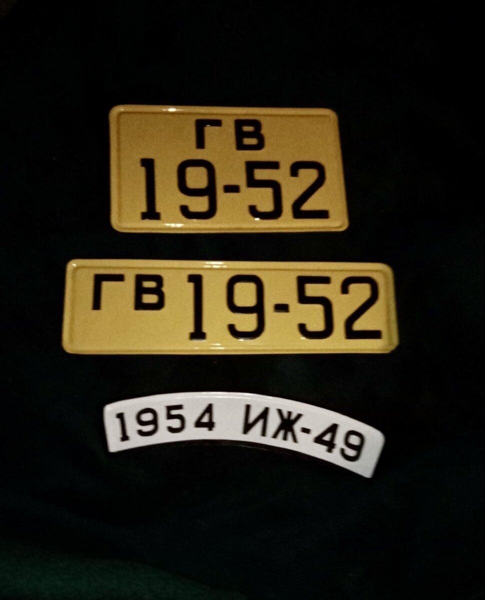 38D70538-9571-4A23-A5A7-A8F9D197EB87.jpeg