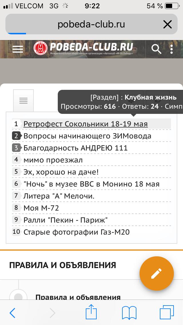 5773BBE1-7907-42E4-BCF1-3F5385757AD0.png