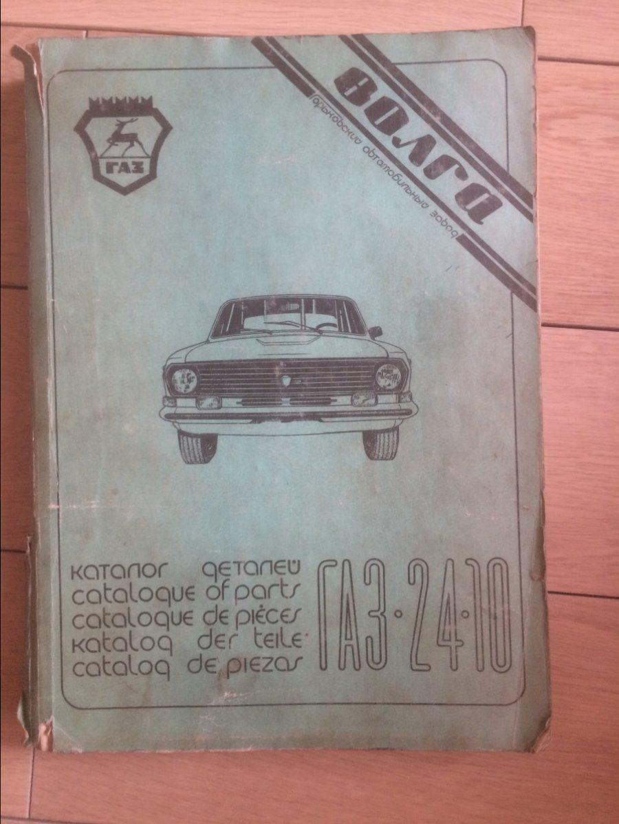 A7941471-2CDB-48A4-9D67-26FBFE91F367.jpeg