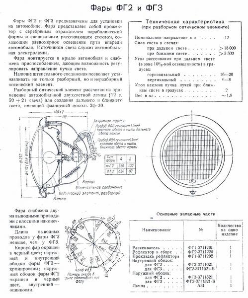 b_1815_4 (1).jpg