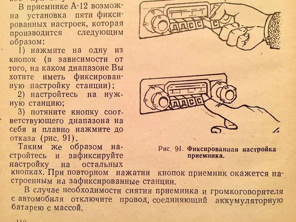 C44AD978-FFA2-4B0F-B356-650BD0C70419.jpeg