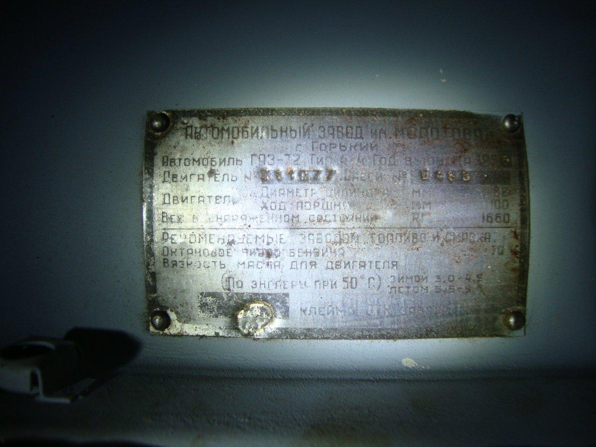 DSC02774.JPG