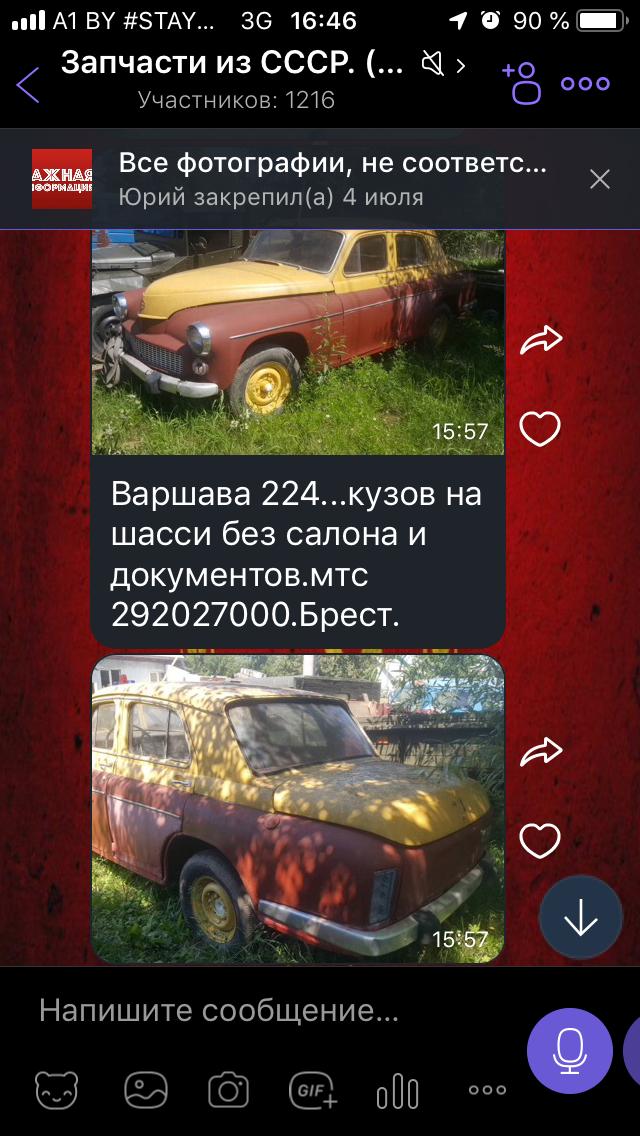 E79D0CE7-37D3-4093-BCD6-480DCC6D0417.png