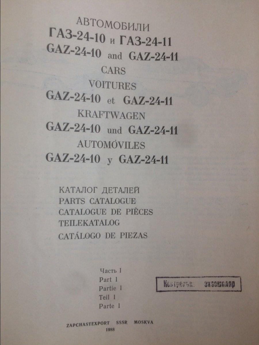 EA96EC4F-0C3A-49EE-86F6-AA3C39FB83A5.jpeg
