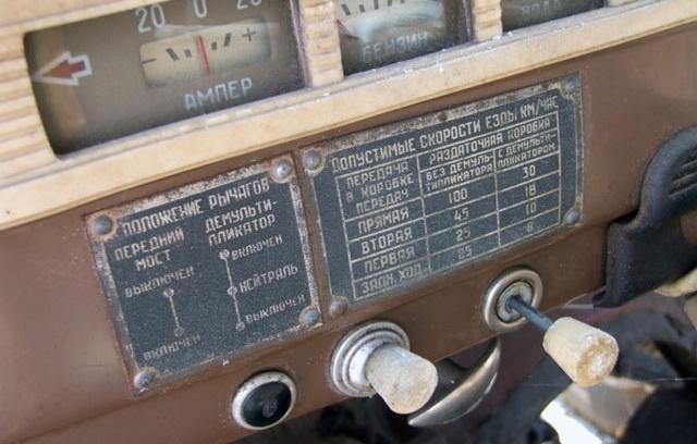 Газ м-72.JPG