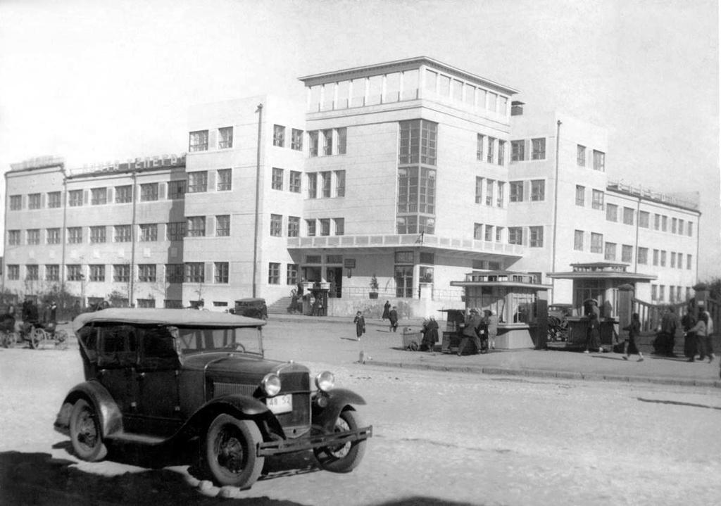 Главпочтамт Кирова 1936-37 г.jpg