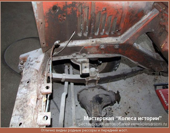 М-72 куз.1.jpg
