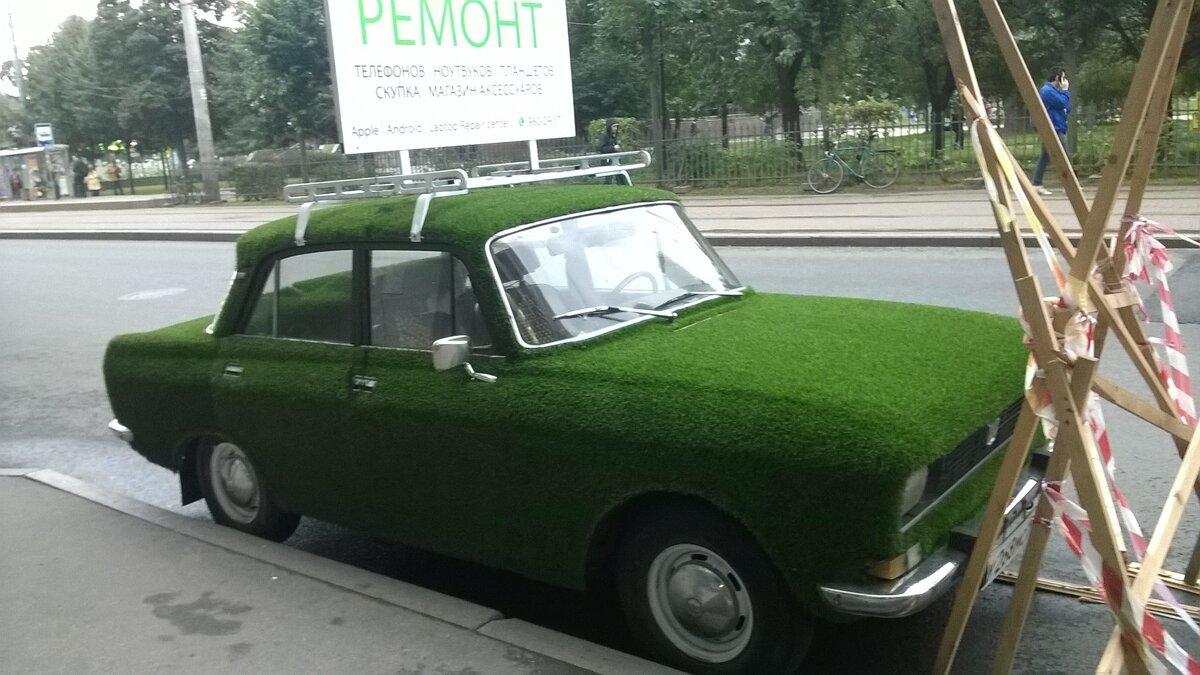 москвич.jpg