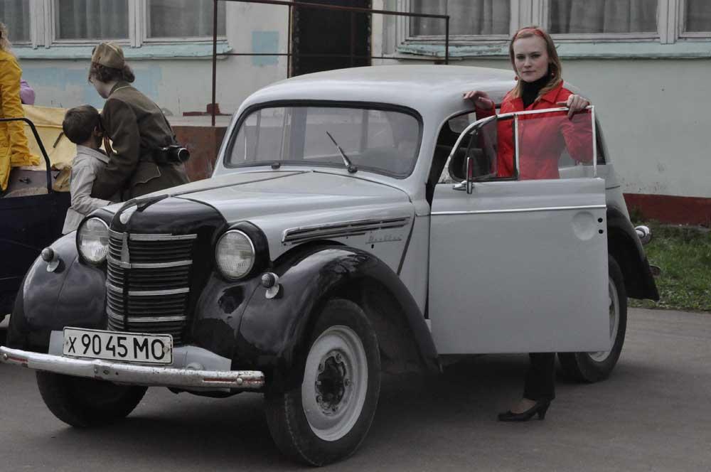 москвич продажа.jpg