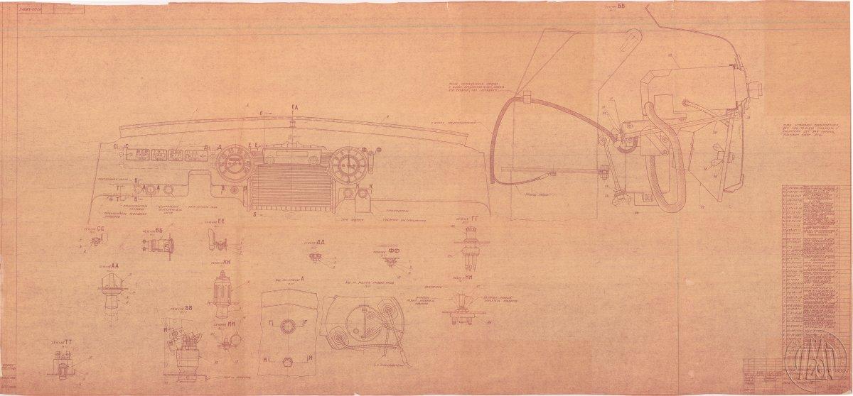 МТ-20-3800-5 (монтаж приборов и электрической арматуры).jpg