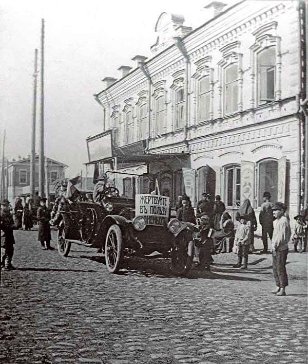 Сибирская улица 1916 год.jpg